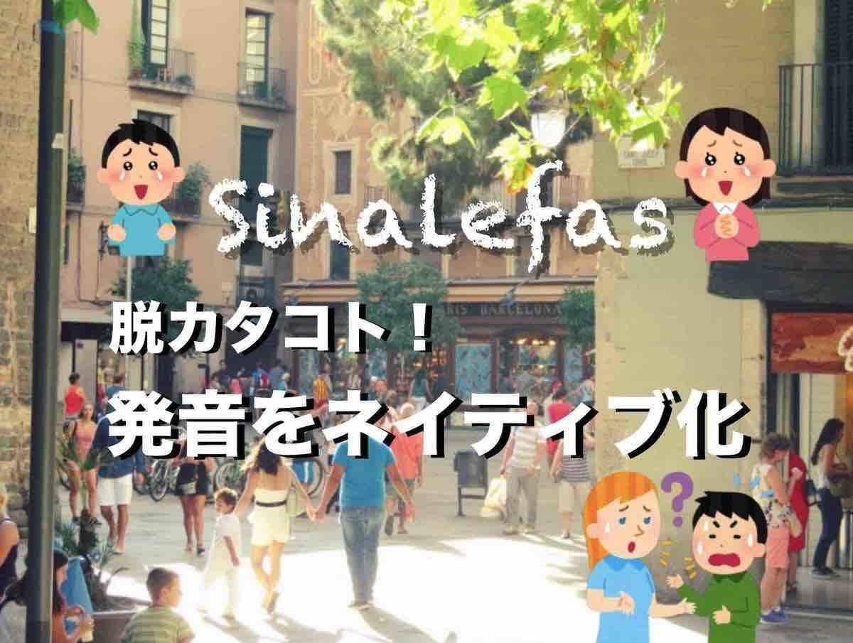 f:id:kaedetaniyoshi:20190413015939j:plain
