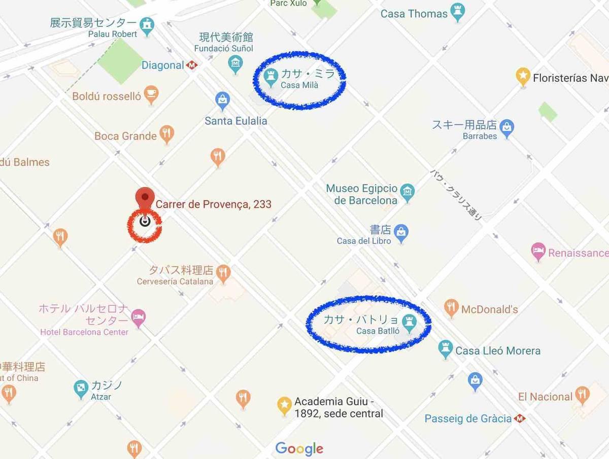 f:id:kaedetaniyoshi:20190422050811j:plain
