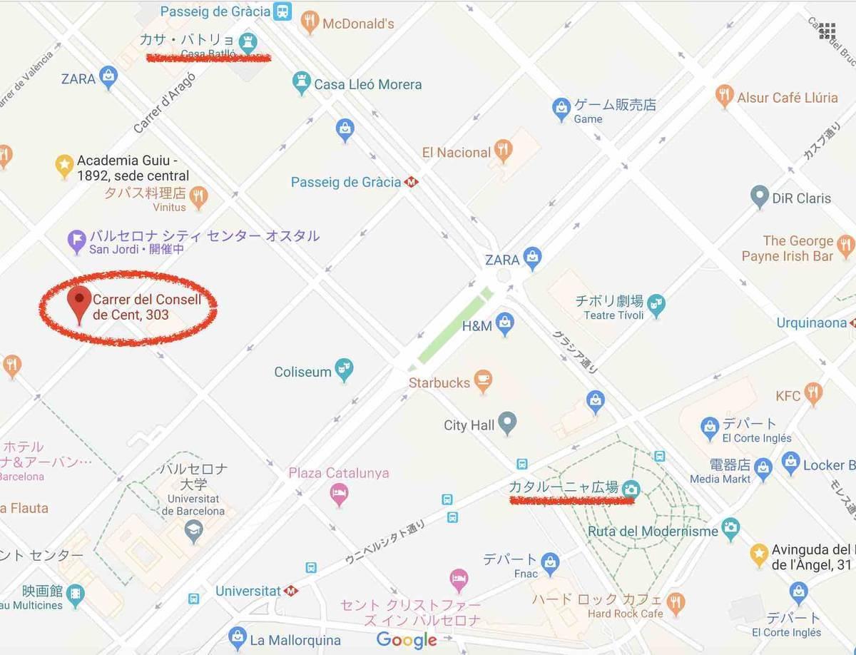 f:id:kaedetaniyoshi:20190423221511j:plain