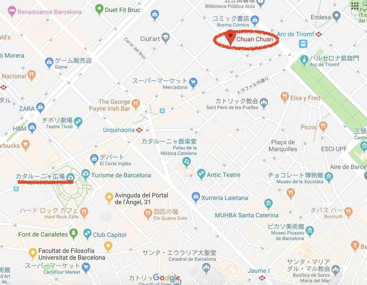 f:id:kaedetaniyoshi:20190423222610j:plain