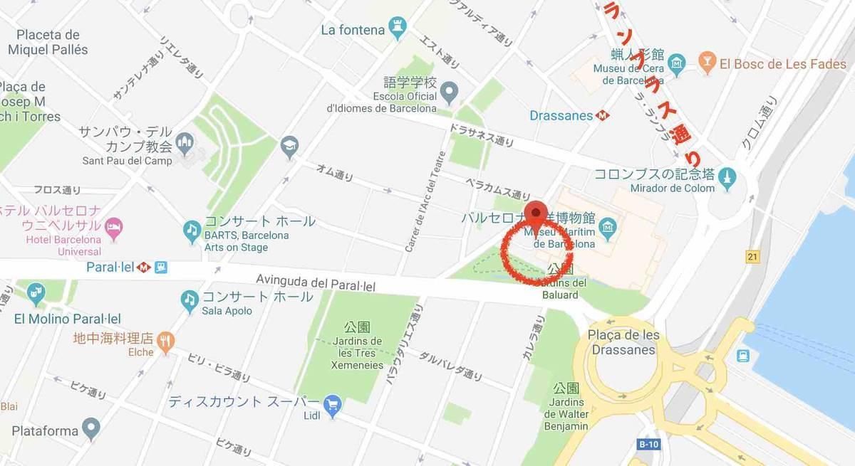 f:id:kaedetaniyoshi:20190427200158j:plain