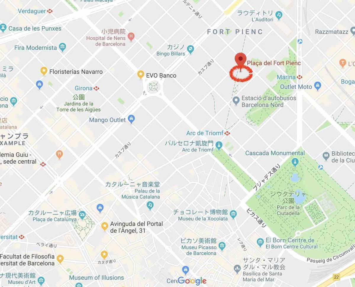 f:id:kaedetaniyoshi:20190430192005j:plain