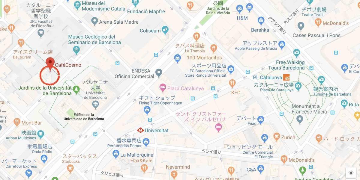 f:id:kaedetaniyoshi:20190509002533j:plain