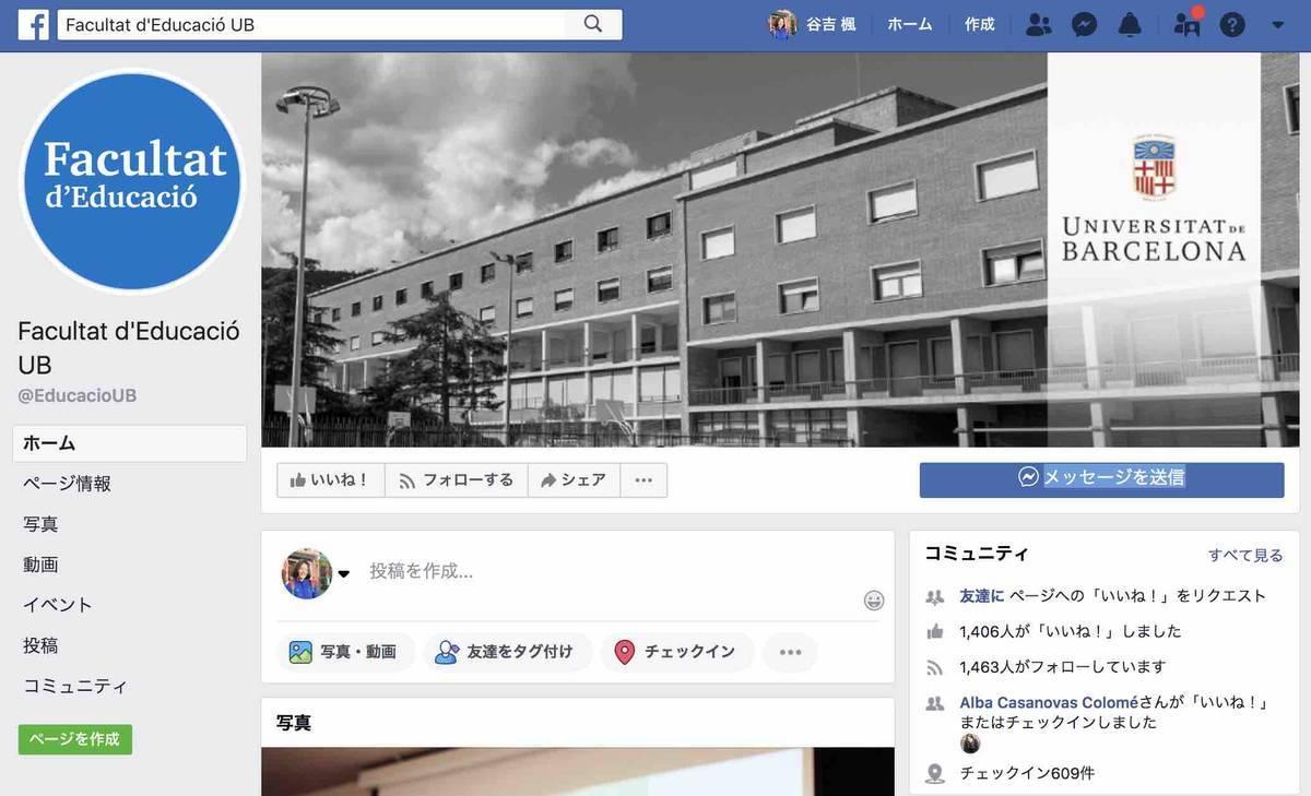 f:id:kaedetaniyoshi:20190518004218j:plain