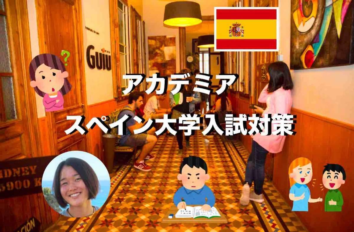 f:id:kaedetaniyoshi:20190531230124j:plain