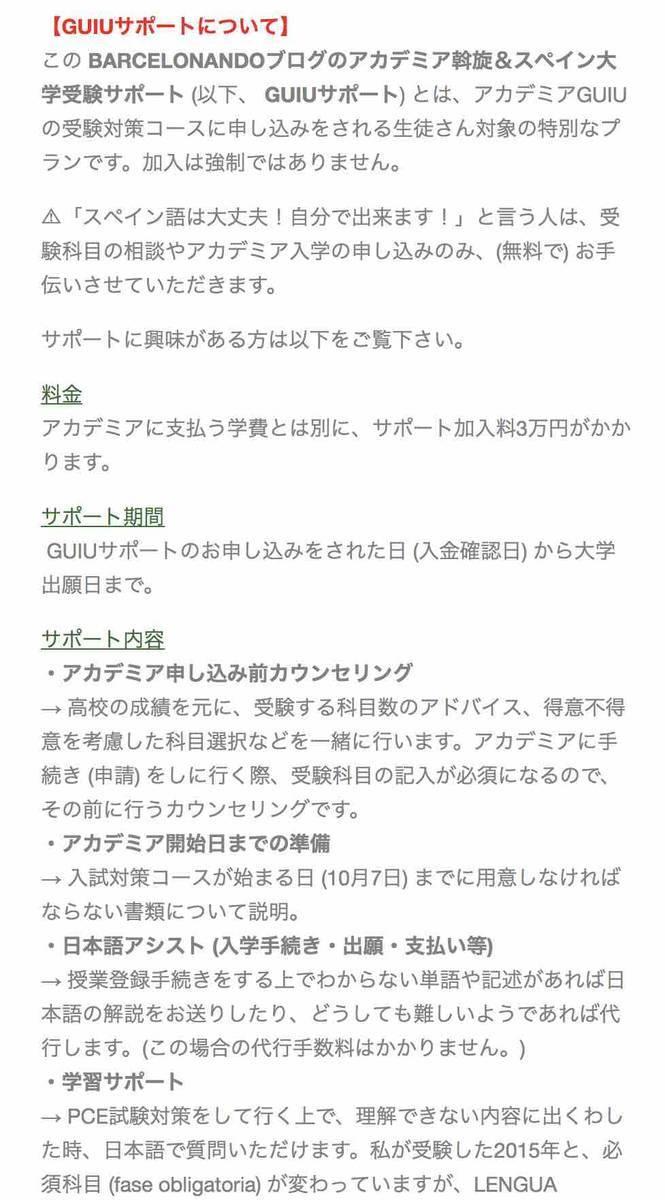 f:id:kaedetaniyoshi:20190618003204j:plain