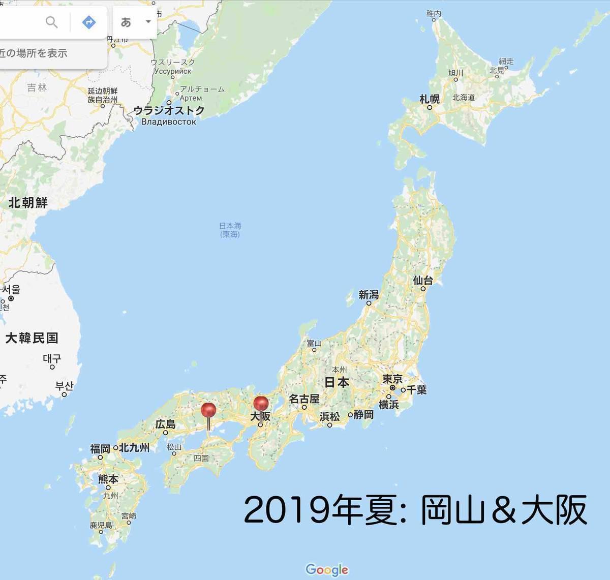 f:id:kaedetaniyoshi:20190620025140j:plain