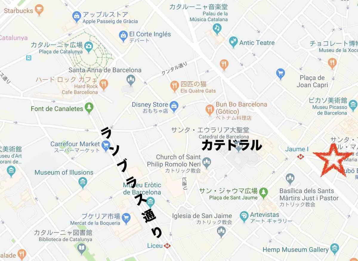 f:id:kaedetaniyoshi:20190703024810j:plain
