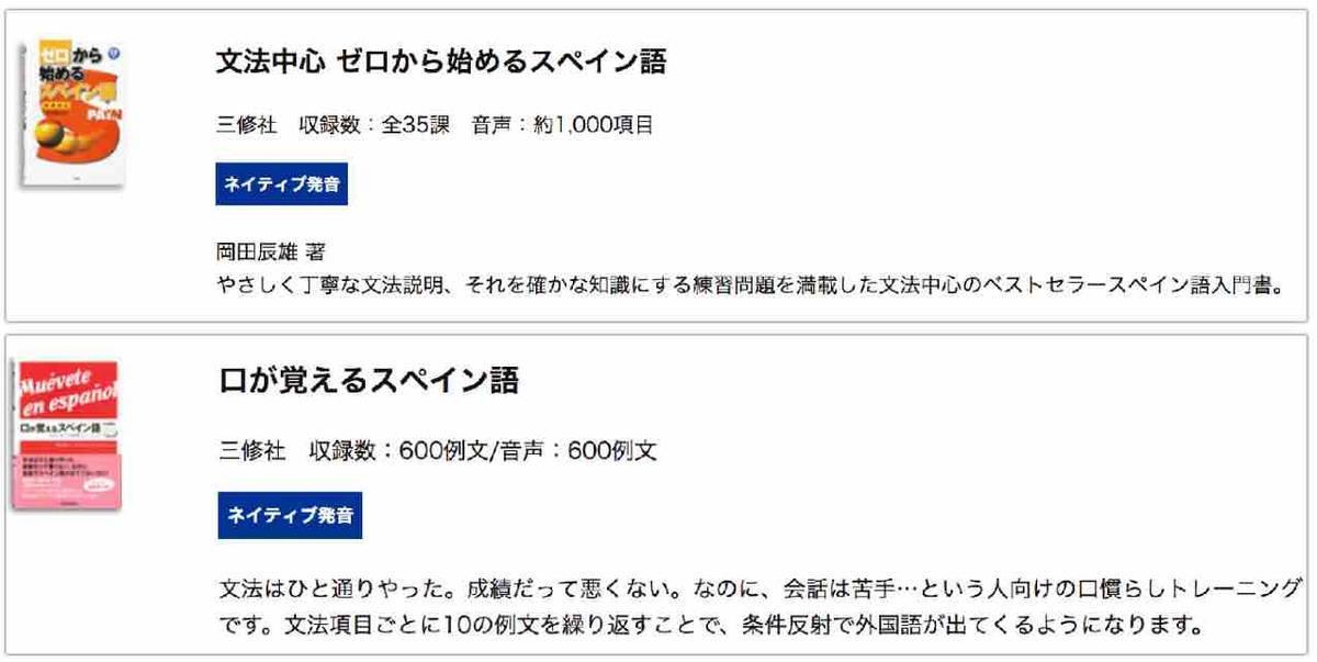 f:id:kaedetaniyoshi:20190713014350j:plain