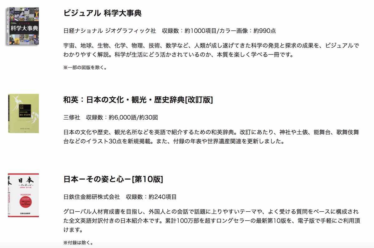 f:id:kaedetaniyoshi:20190713015104j:plain