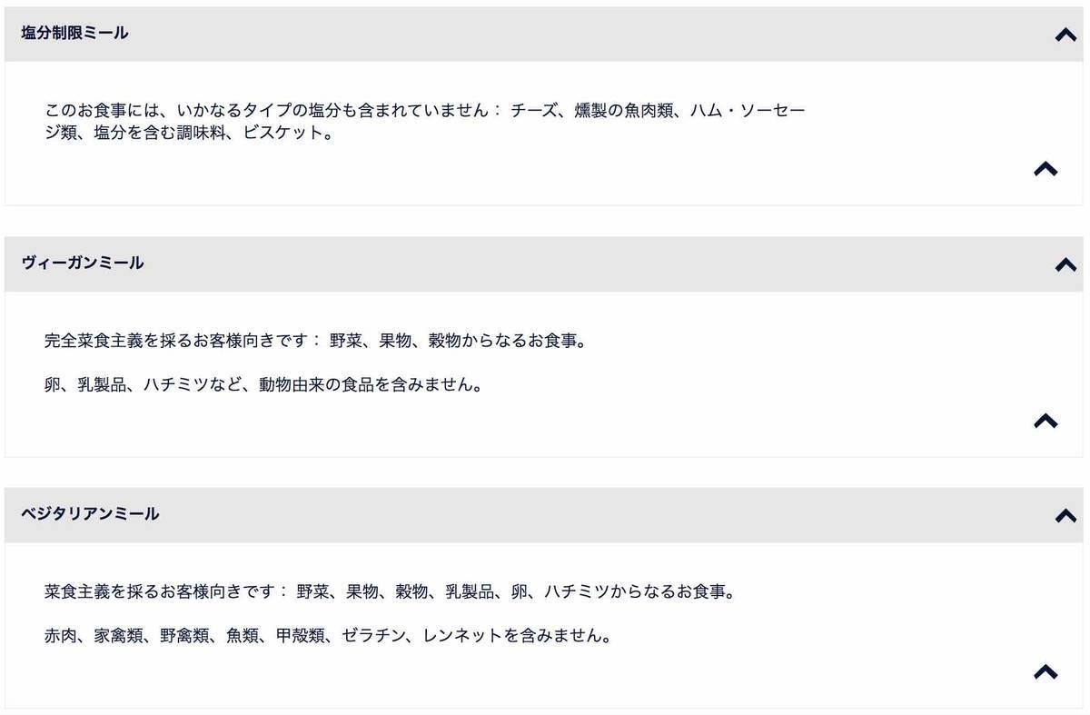 f:id:kaedetaniyoshi:20190909012346j:plain