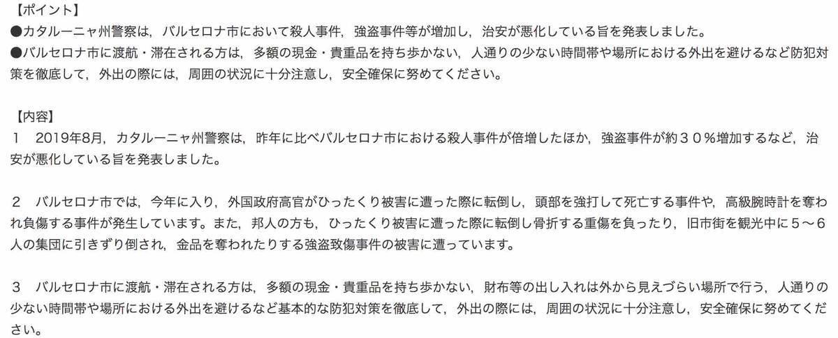 f:id:kaedetaniyoshi:20190912230722j:plain