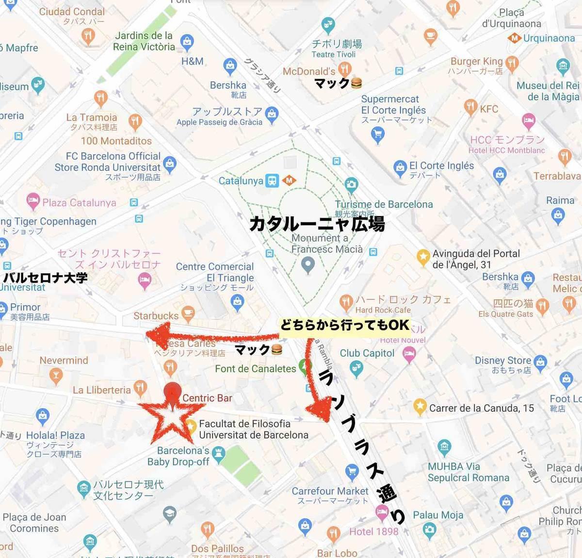 f:id:kaedetaniyoshi:20190913151517j:plain