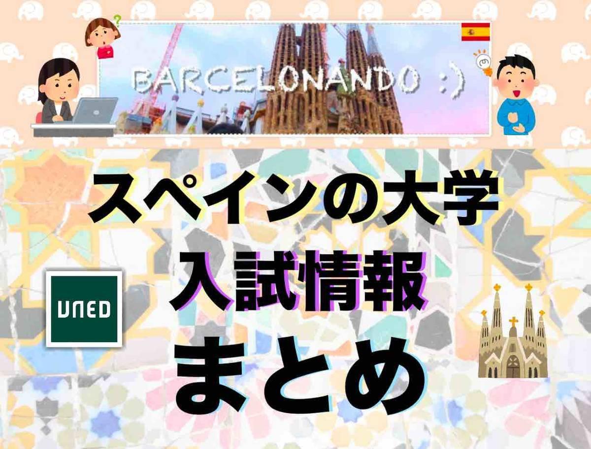 f:id:kaedetaniyoshi:20190917011227j:plain