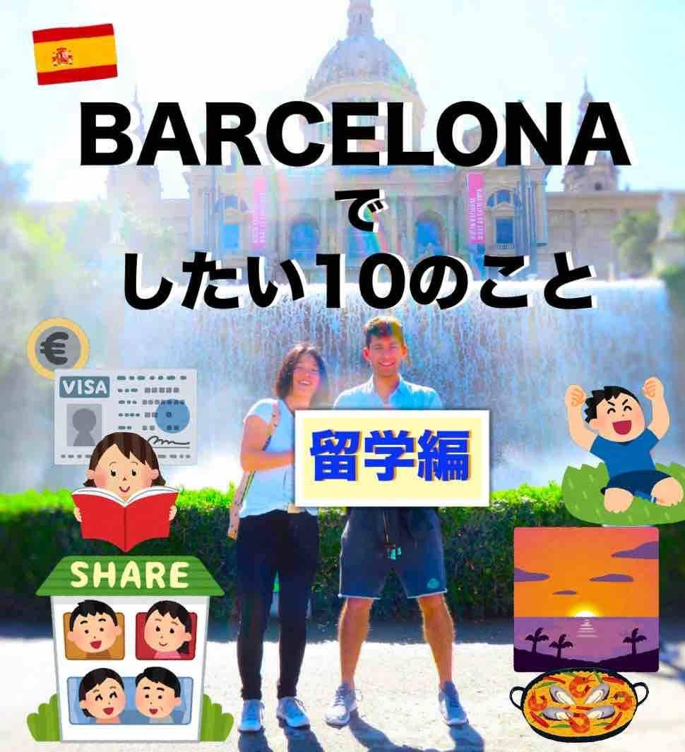 f:id:kaedetaniyoshi:20190920225357j:plain