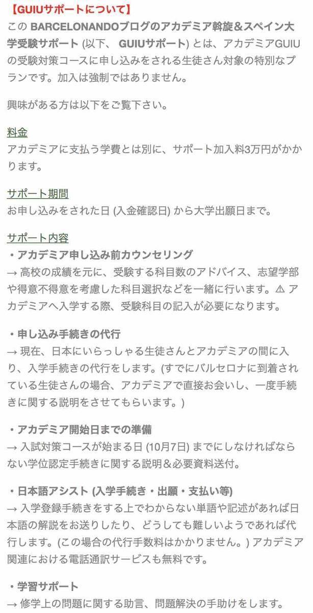 f:id:kaedetaniyoshi:20190924232107j:plain