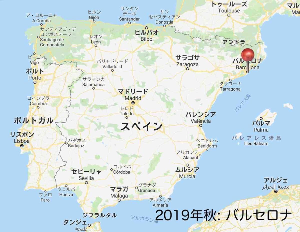 f:id:kaedetaniyoshi:20191004060036j:plain