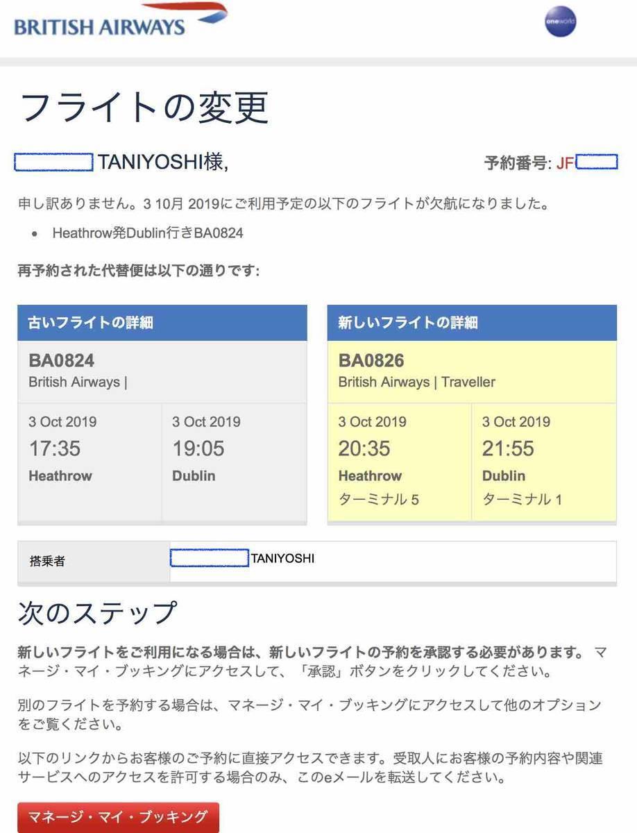 f:id:kaedetaniyoshi:20191020002258j:plain