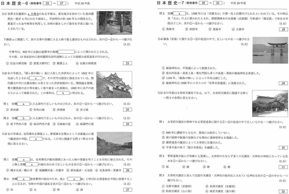 f:id:kaedetaniyoshi:20191112030213j:plain