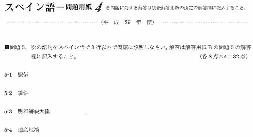 f:id:kaedetaniyoshi:20191112030749j:plain