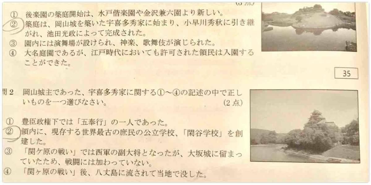 f:id:kaedetaniyoshi:20191112032050j:plain