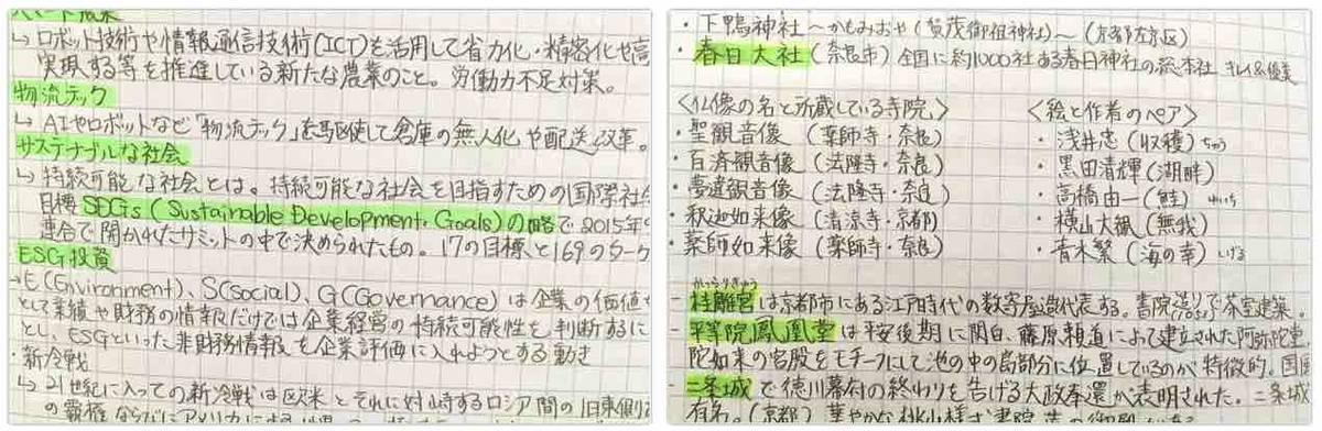 f:id:kaedetaniyoshi:20191112061550j:plain