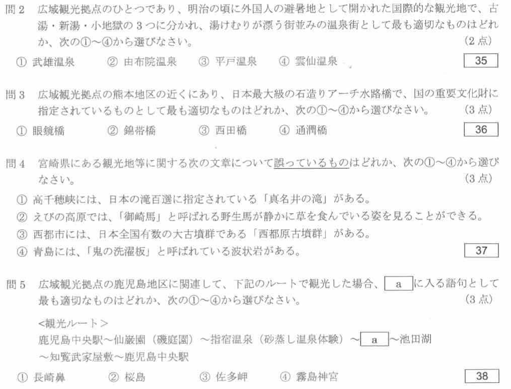 f:id:kaedetaniyoshi:20191113023805j:plain