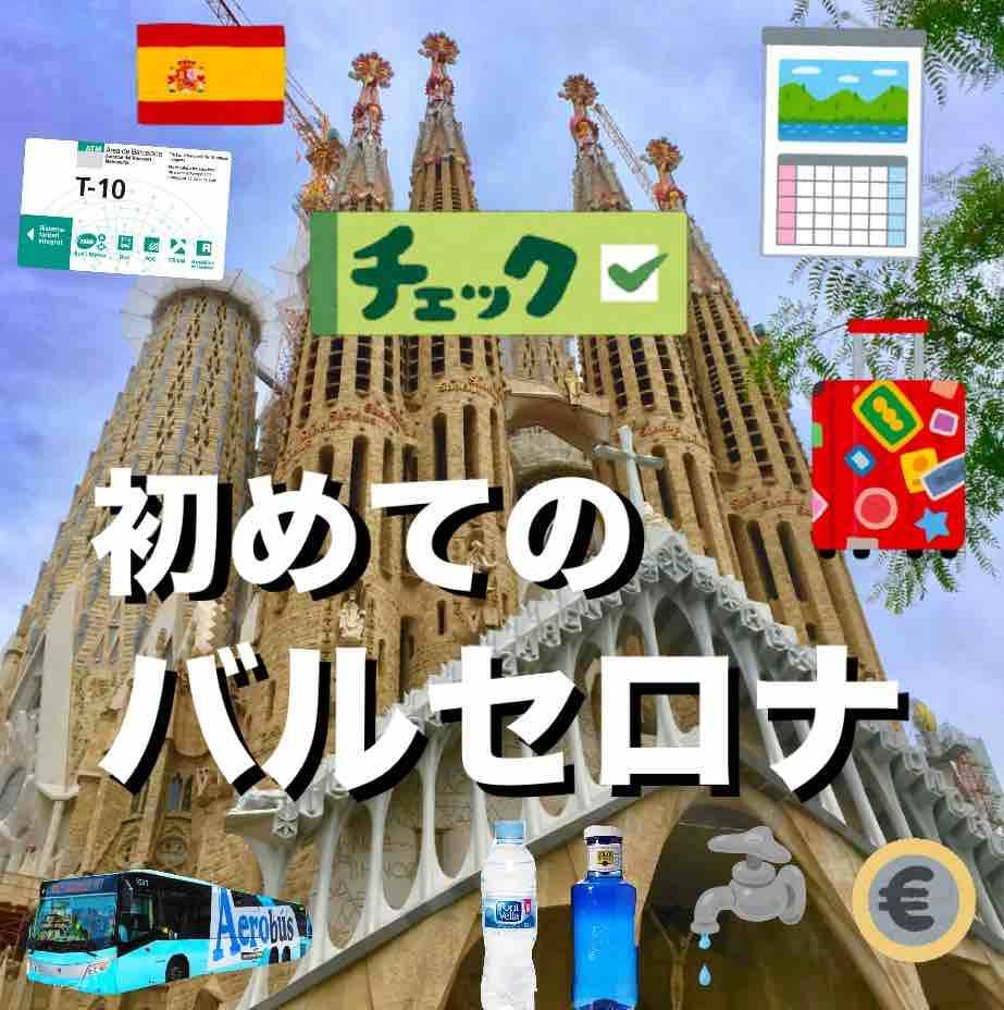 f:id:kaedetaniyoshi:20191223040630j:plain