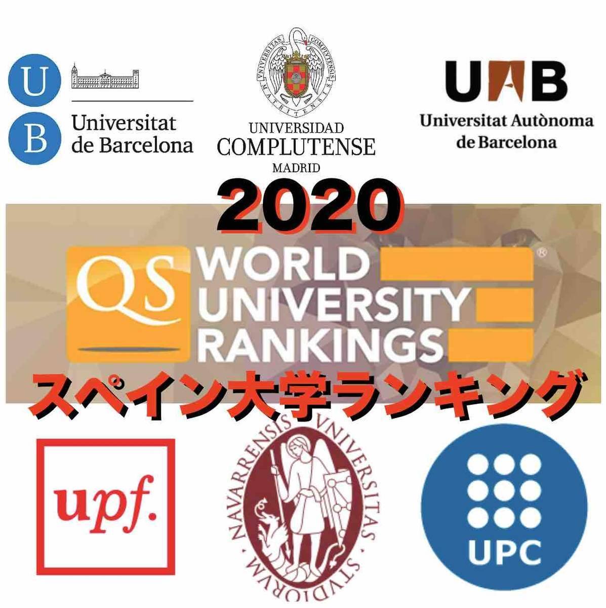 f:id:kaedetaniyoshi:20200103062923j:plain