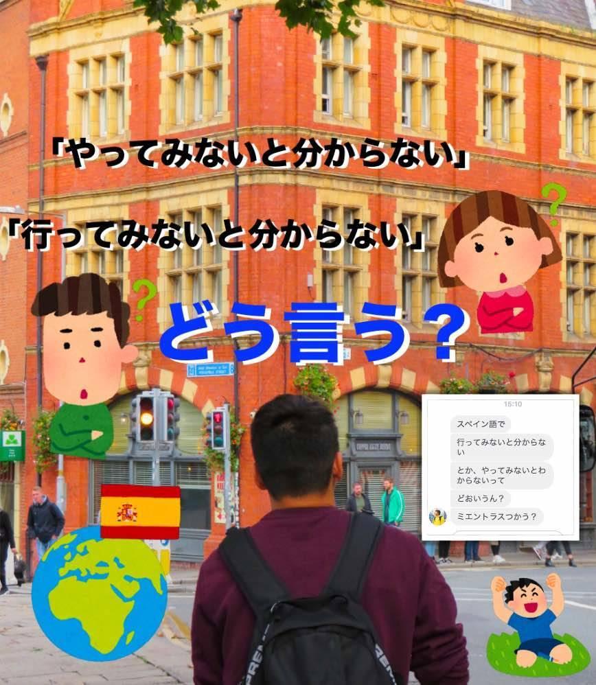 f:id:kaedetaniyoshi:20200106002002j:plain