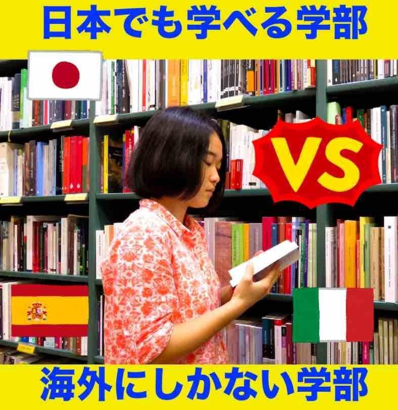 f:id:kaedetaniyoshi:20200108060349j:plain