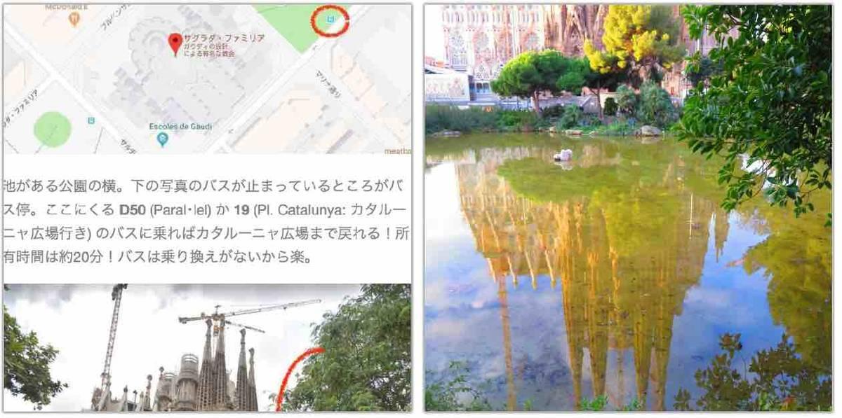 f:id:kaedetaniyoshi:20200112020600j:plain