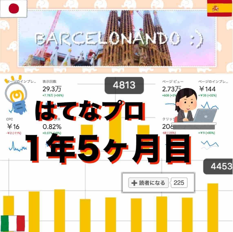 f:id:kaedetaniyoshi:20200118200407j:plain