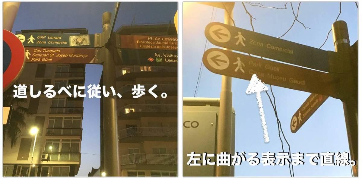 f:id:kaedetaniyoshi:20200125212200j:plain