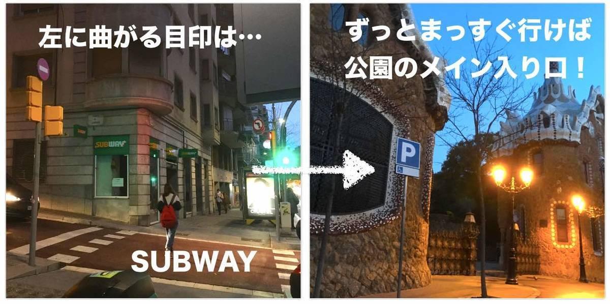 f:id:kaedetaniyoshi:20200125212201j:plain