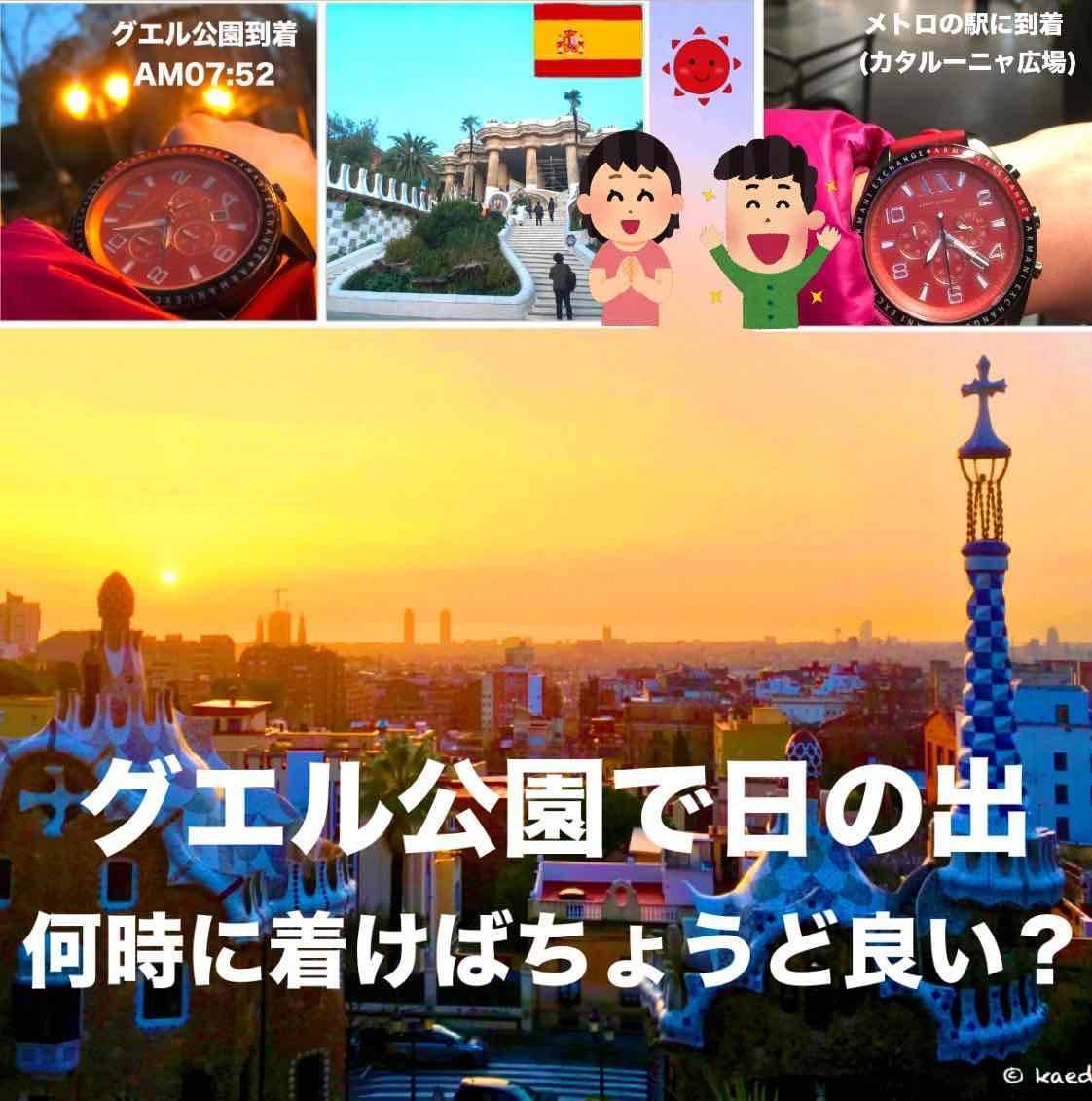 f:id:kaedetaniyoshi:20200126010003j:plain