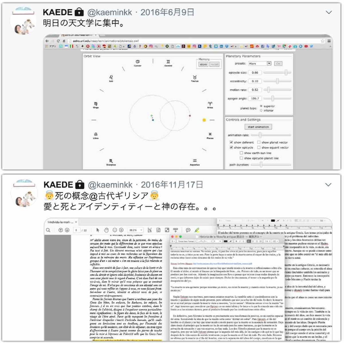 f:id:kaedetaniyoshi:20200204014100j:plain