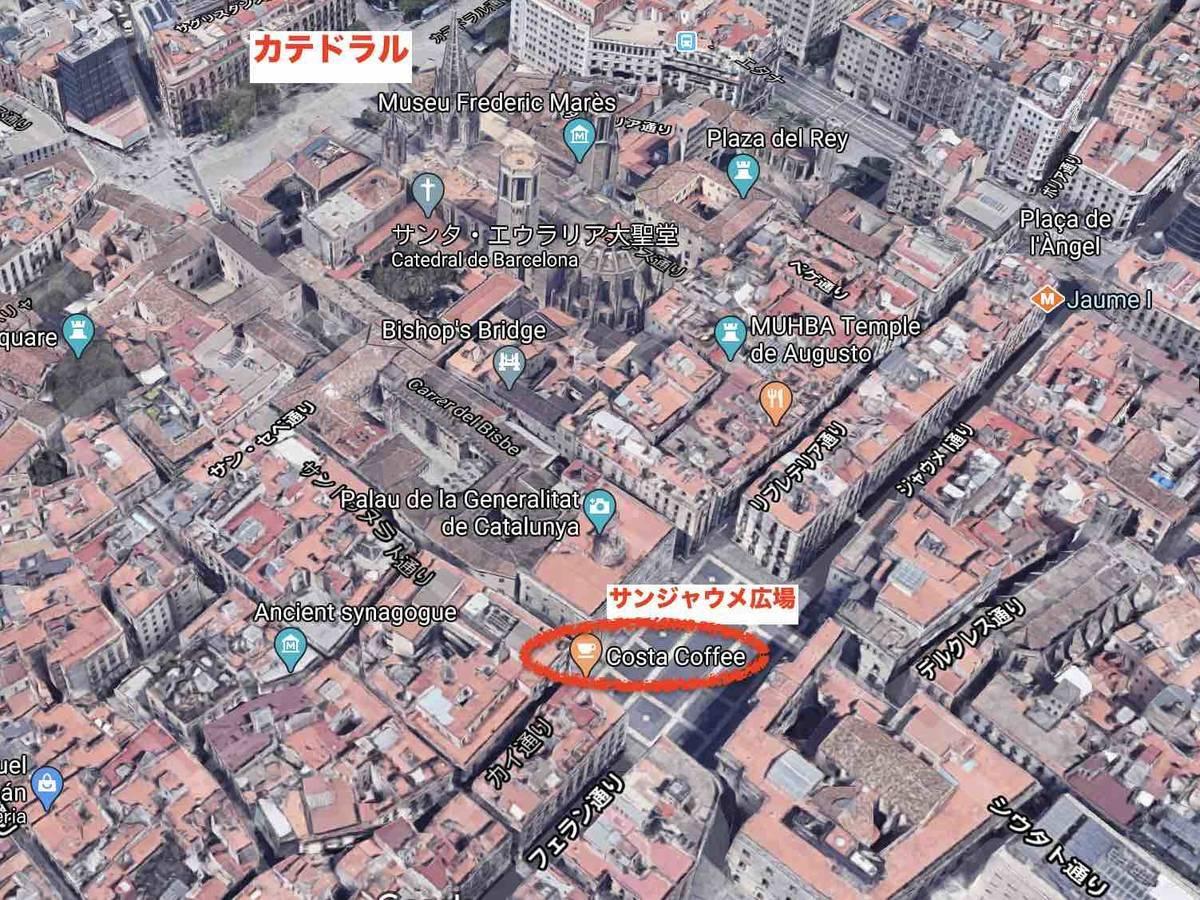f:id:kaedetaniyoshi:20200210023411j:plain