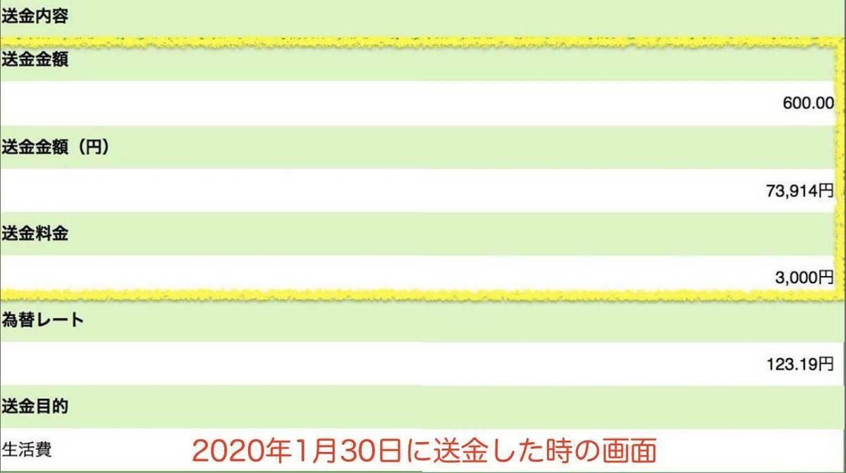 f:id:kaedetaniyoshi:20200212023657j:plain