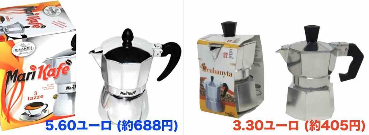 f:id:kaedetaniyoshi:20200220035414j:plain