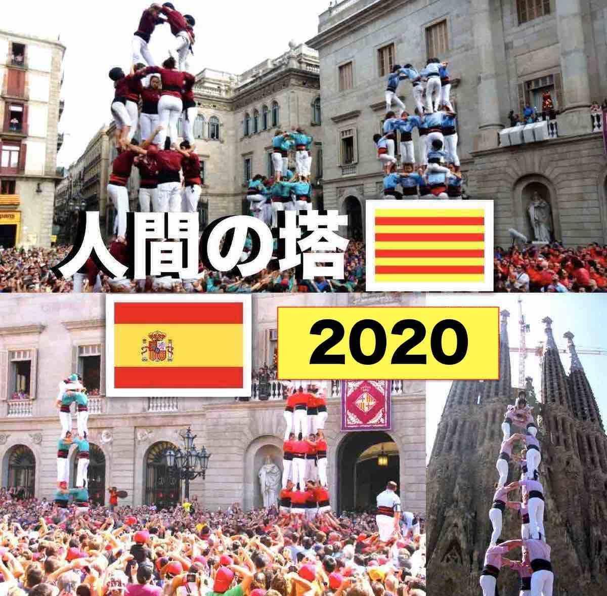 f:id:kaedetaniyoshi:20200226211254j:plain