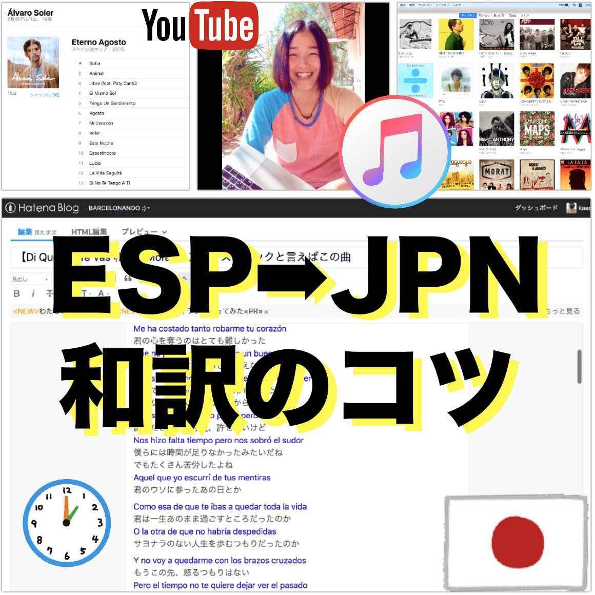 f:id:kaedetaniyoshi:20200322035313j:plain