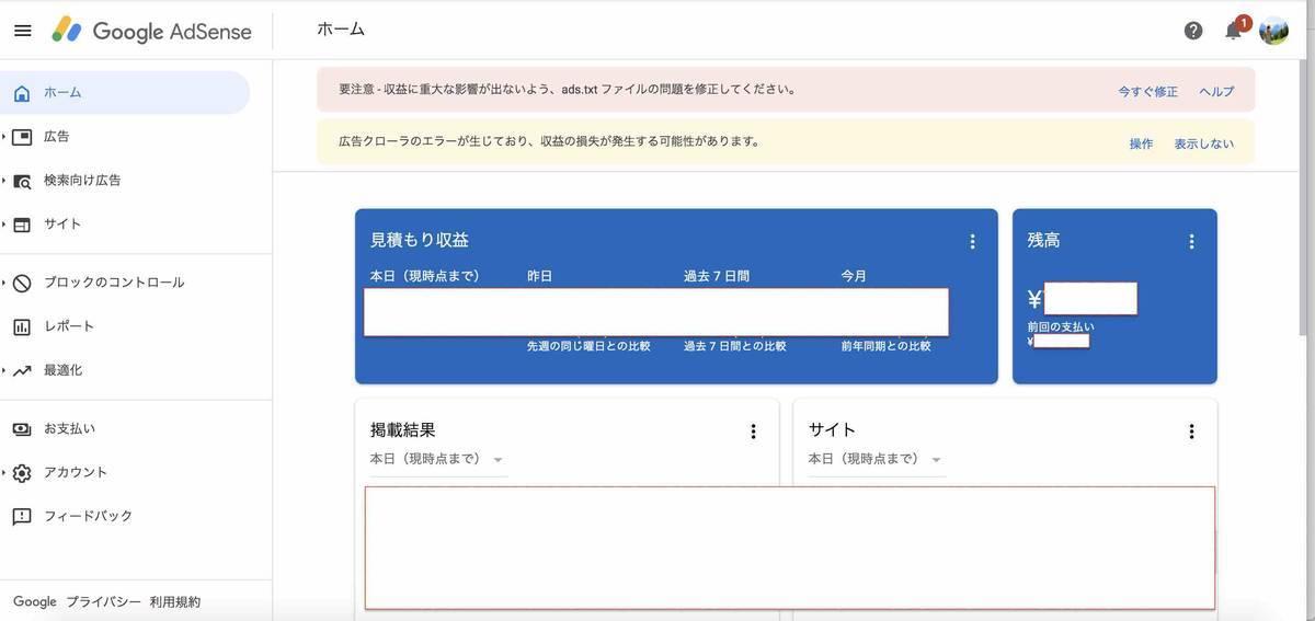f:id:kaedetaniyoshi:20200408232706j:plain