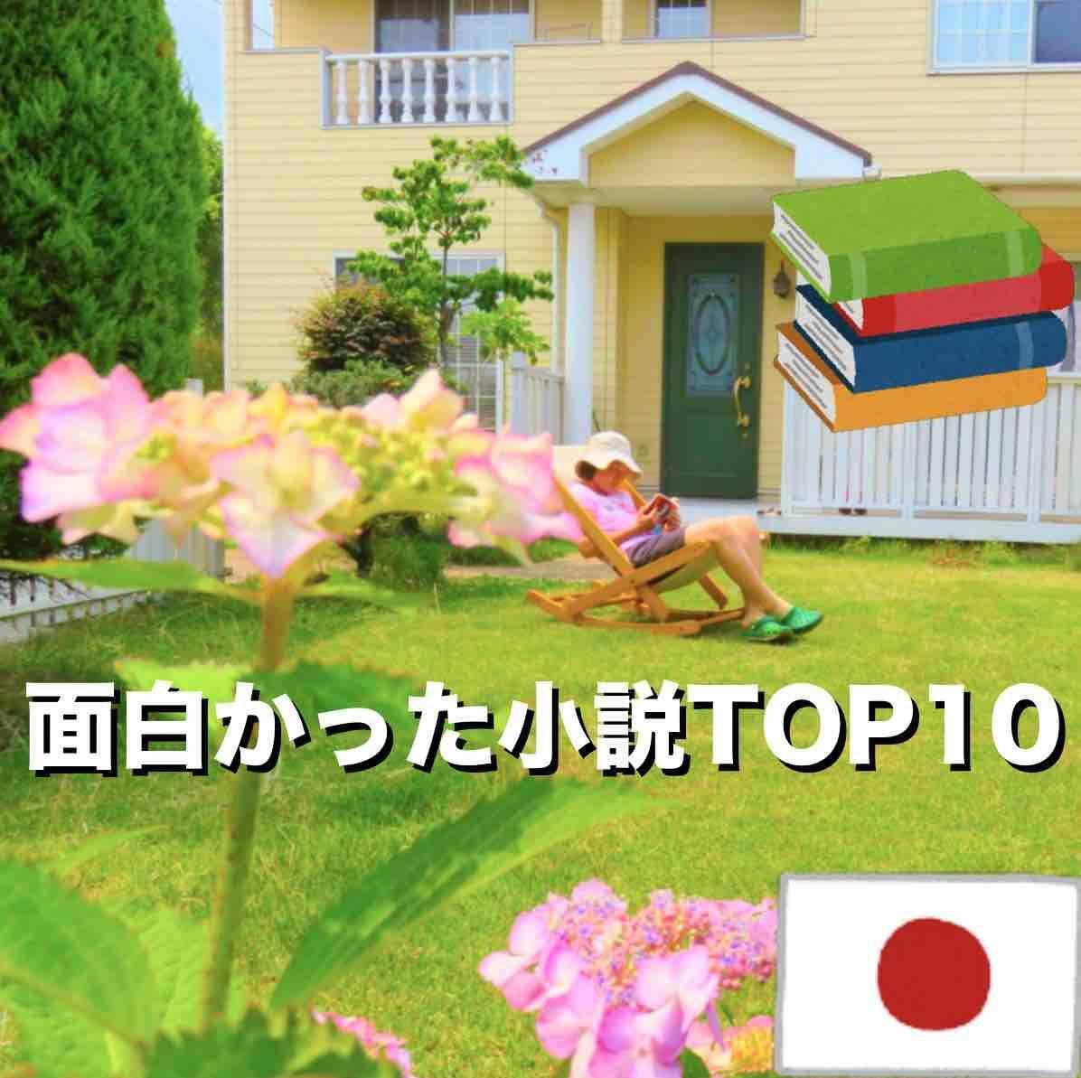 f:id:kaedetaniyoshi:20200413001320j:plain