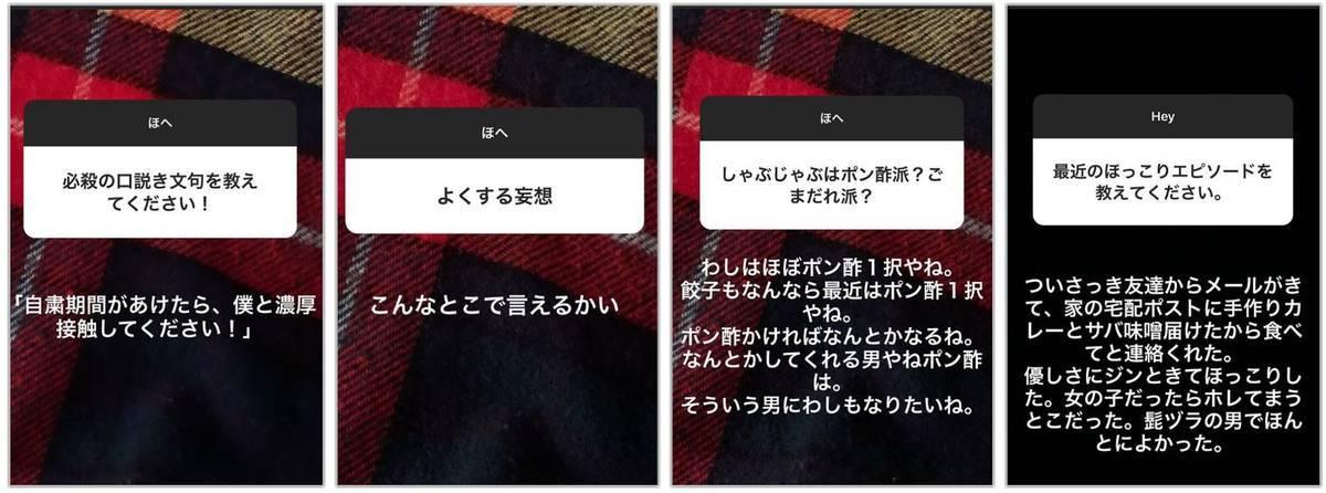 f:id:kaedetaniyoshi:20200418071456j:plain