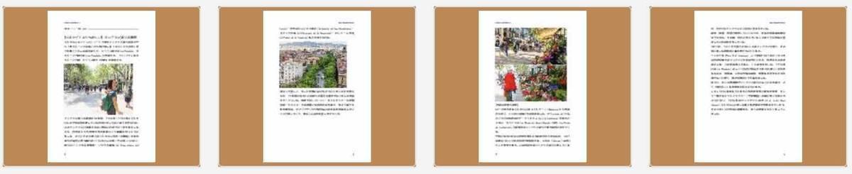 f:id:kaedetaniyoshi:20200421230243j:plain