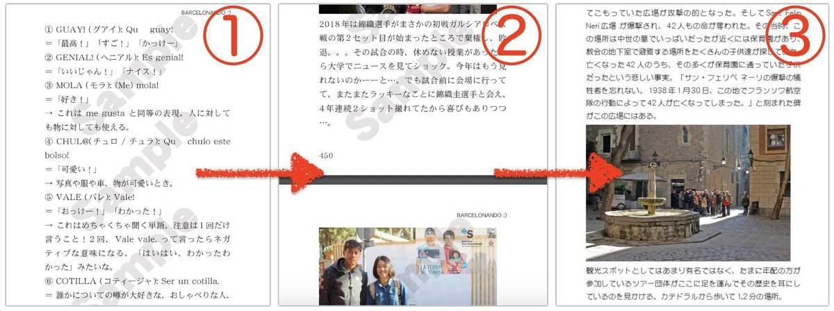 f:id:kaedetaniyoshi:20200422222952j:plain