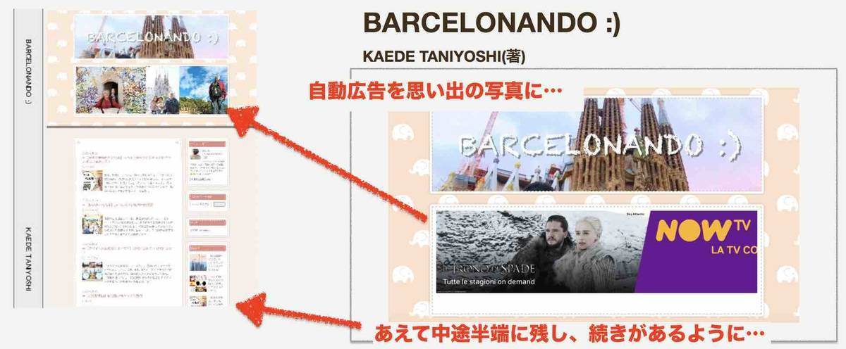 f:id:kaedetaniyoshi:20200422231115j:plain