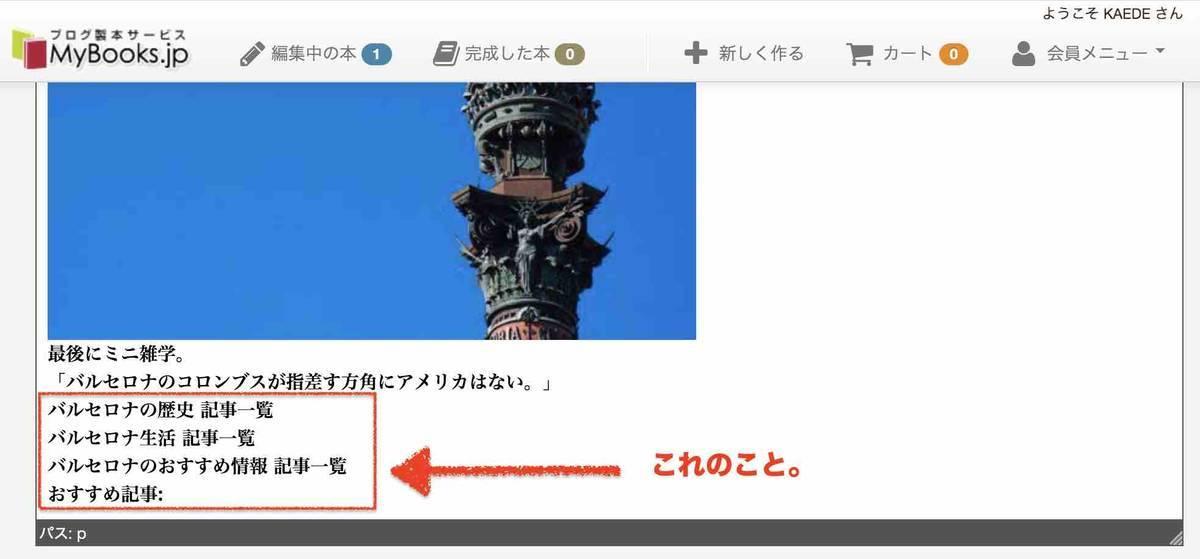 f:id:kaedetaniyoshi:20200423014822j:plain