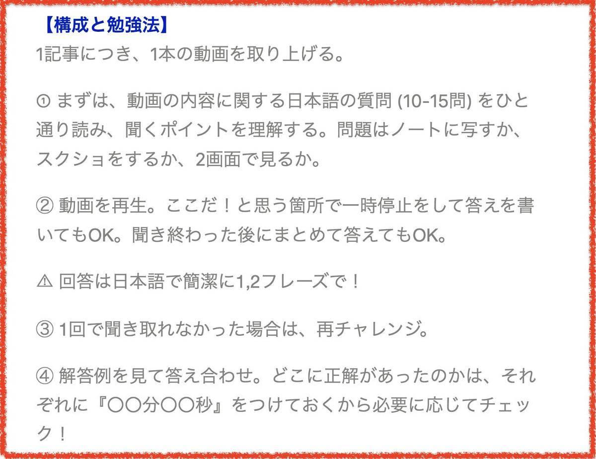 f:id:kaedetaniyoshi:20200425052144j:plain